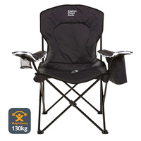 Explore Planet Earth Lightning Chair image