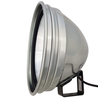 "Powa Beam 245mm/9"" HID 70W Spotlight with Bracket"